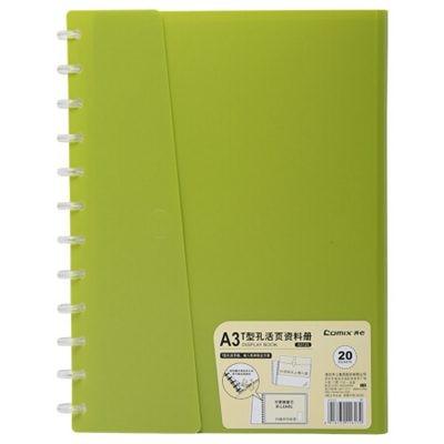 齐心A3/A4横式T型孔活页资料册20页文件夹绿A3123
