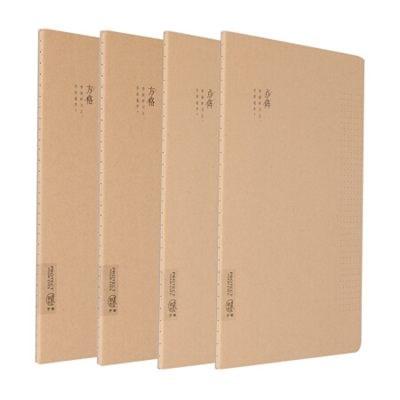 晨光APYFF007记事本16K/38页单本装