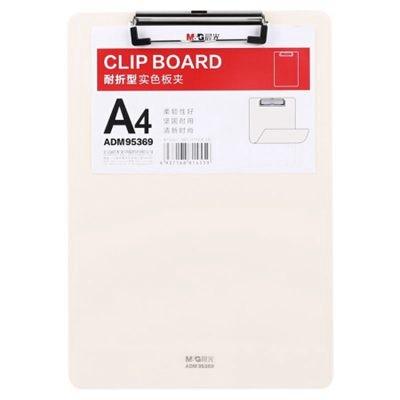 晨光耐折型A4板夹ADM95369单个装白色