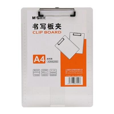 晨光A4竖款板夹垫板文件夹ADM92958单个装黑色