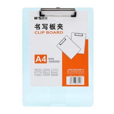 晨光A4竖款板夹垫板文件夹ADM92958单个装蓝色