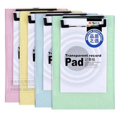 晨光A5竖款文件夹ADM94511单个装粉色