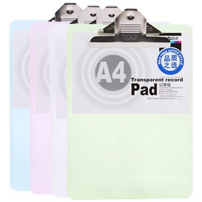 晨光A4透明刻度尺板夹文件夹ADM94563单个装红色