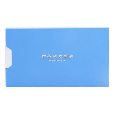晨光ADM92921增值税发票夹带外壳蓝色1个