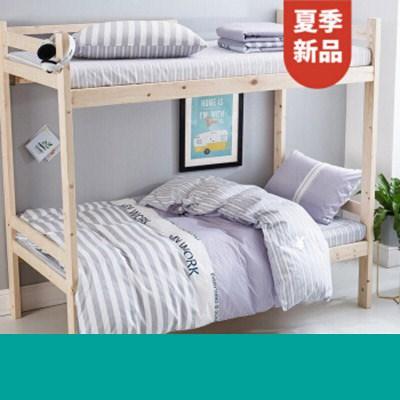 单人床七件套(垫、被、褥、枕、被罩、床单、枕套)