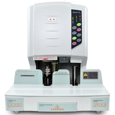 惠朗HL-50D自动财务凭证装订机
