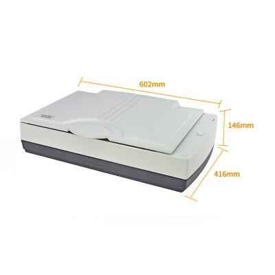 中晶FileScan1860XLPlus平板式A3彩色扫描仪