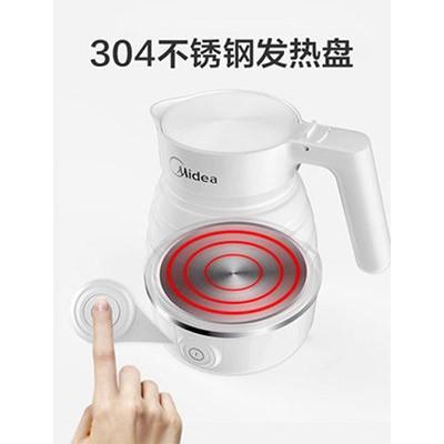 美的SH06Simple101折叠电水壶
