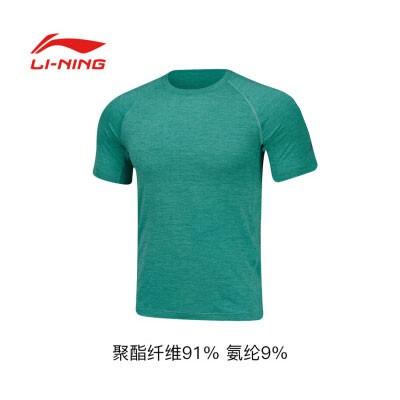 李宁男款短袖T恤运动上衣AHSN381-4混色荧光粉绿色L