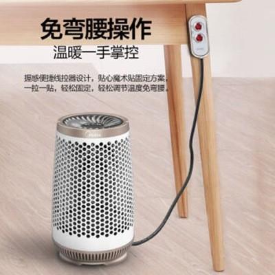 美的HD09A对衡式取暖器