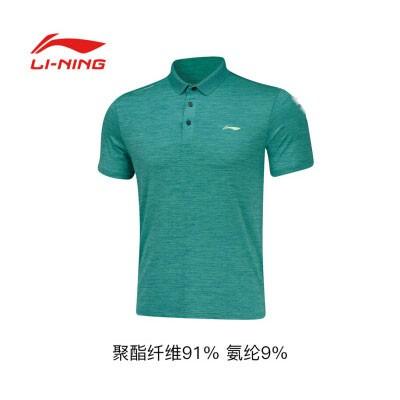 李宁男款短袖POLO运动上衣APLN237-3混色荧光粉绿M