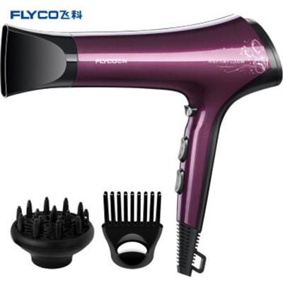 飞科FH6273大功率吹风筒负离子电吹风机紫色