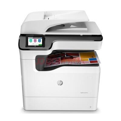 惠普HP PageWide Color MFP 774dn