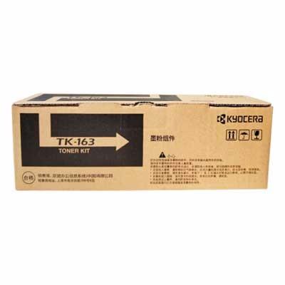 京瓷TK-163粉盒