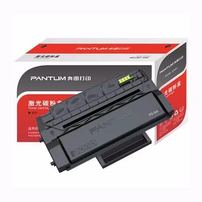 奔图PD-300硒鼓 适用P3000/3050/3100/3205/3255/3502