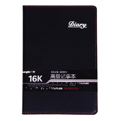 广博16K80张皮面记事本黑色GB16105