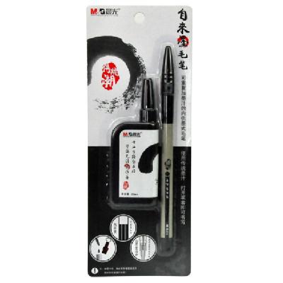 晨光HAWB0243自来墨毛笔墨汁练字组合套装(1支笔+1瓶墨水)