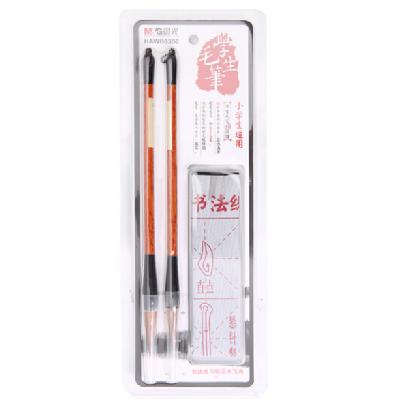 晨光HAWB0350狼毫毛笔书法水写布组合套装(2支笔+1块布)