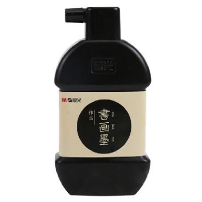 晨光250ml高级书法绘画墨汁单瓶装AICW8801