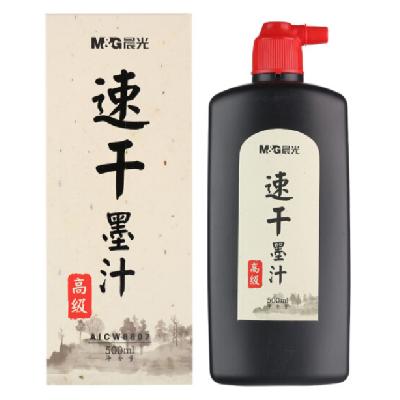 晨光500ml便携式高级速干墨汁单瓶装AICW8807