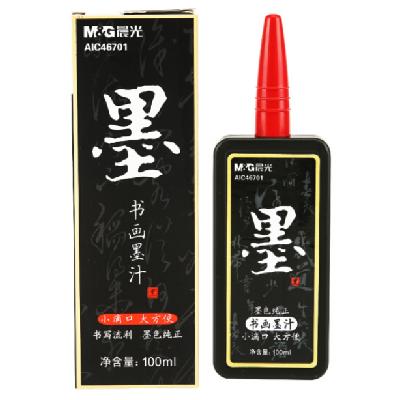 晨光100ml便携式速干墨汁单瓶装AIC46701