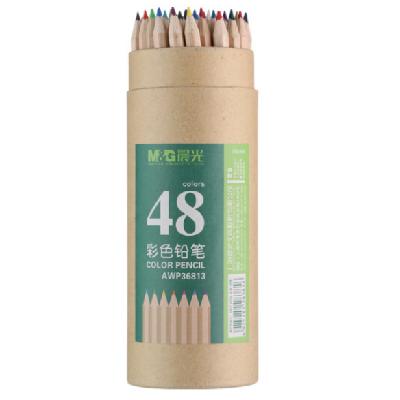 晨光48色牛皮筒装彩色铅笔绘画48支/筒AWP36813