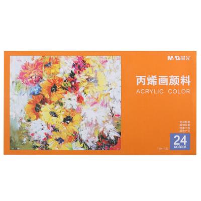晨光12ml/24色丙烯画颜料APL97603