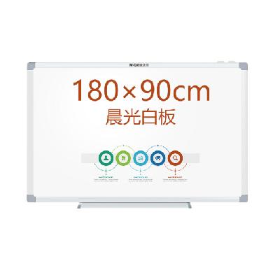 晨光90*180cm易擦磁性挂式白板ADBN6419