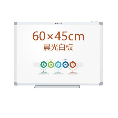 晨光45*60cm易擦磁性挂式白板ADBN6415