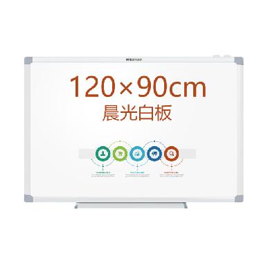 晨光90*120cm易擦磁性挂式白板ADBN6417
