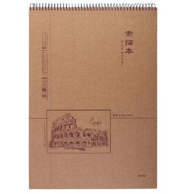 晨光B4/40页坚韧耐擦绘画本单本装APYMT403