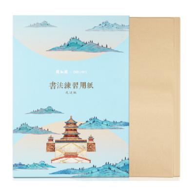 得力颐和园系列20张四尺四开书画书法纸米黄竹浆毛边纸74257