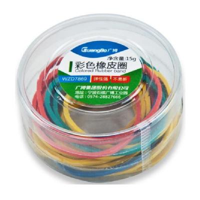 广博ZD7869彩色橡皮筋15g单盒装