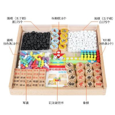 歌珊多功能飞行棋跳棋套装棋类玩具