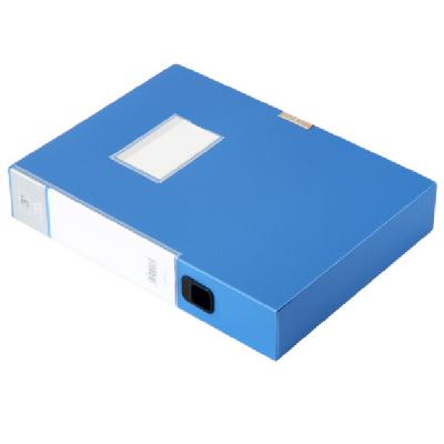 得力5606档案盒A4 55mm蓝色单只装