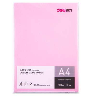 得力7757彩色纸粉色
