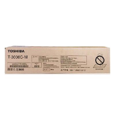 东芝T3008CM低容黑色碳粉