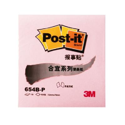 3M便利贴/报事贴654BP-PI粉色