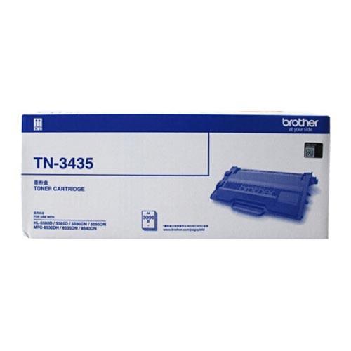 兄弟TN-3435黑色墨粉