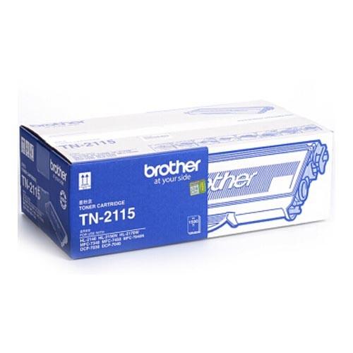 兄弟 TN-2115 黑色墨粉