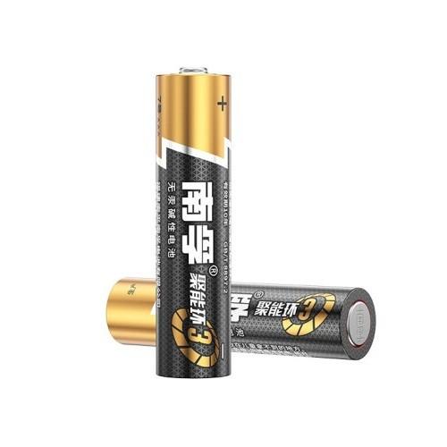南孚LR03AAA 7#电池单粒