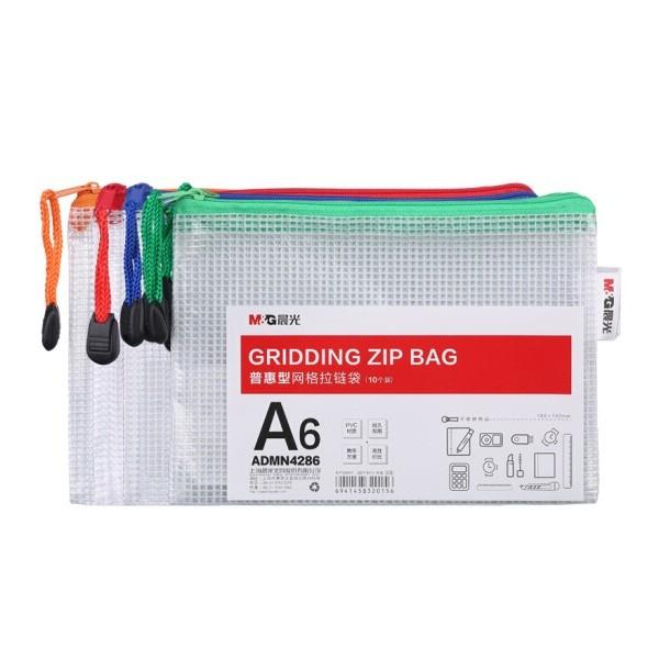 晨光ADMN4286网格拉链资料袋混色10个/包