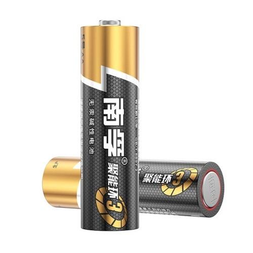 南孚LR6AA 5#电池单粒