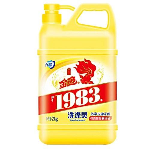 金鱼经典洗洁精2kg/瓶