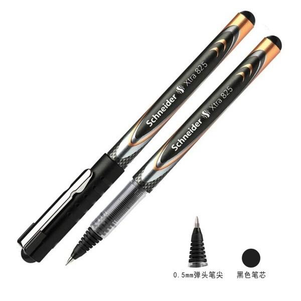 施耐德825黑色走珠笔0.5mm(支)
