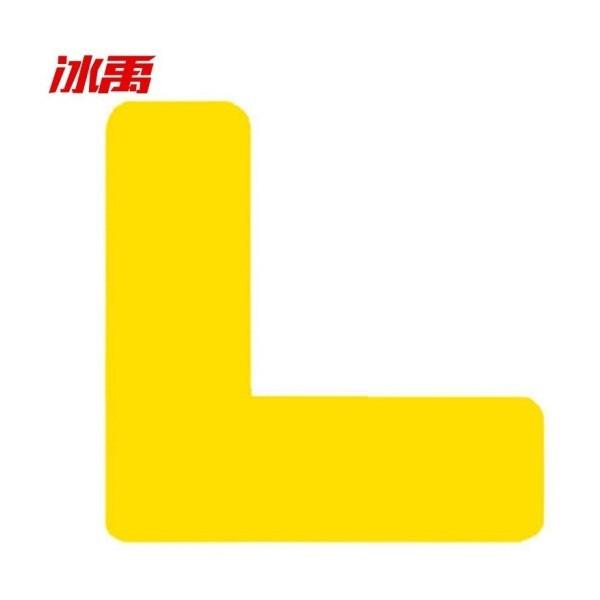 冰禹BJyl-366四角定位贴黄色 (个)