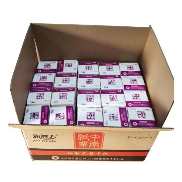 派洁士ZN-CJZA150抽纸 2层150抽 100包/箱