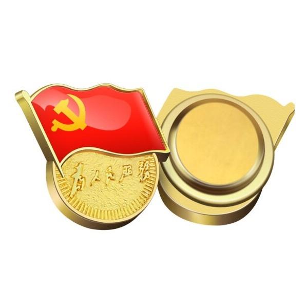 易利丰双面磁扣党徽22.5*24*2mm