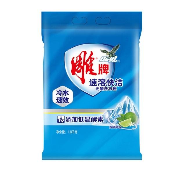雕牌 速溶快洁无磷洗衣粉 青橘果香 1.8kg/袋