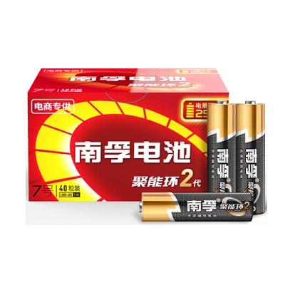 南孚LR03AAA 7号碱性电池(40粒/盒)